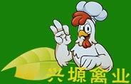 渭南市ballbetapp禽业有限公司